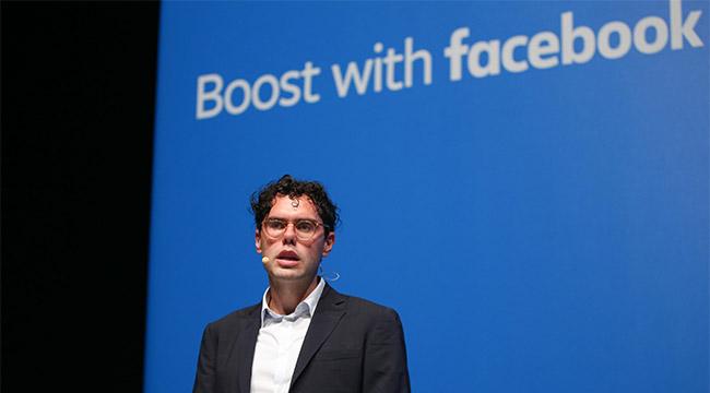 Facebook Türkiye Kamu Politikaları Departman Başkanı Çağatay Pekyörür