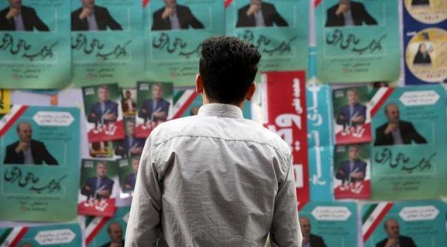 İran'da Cumhurbaşkanı adayı seçimlerden çekildi